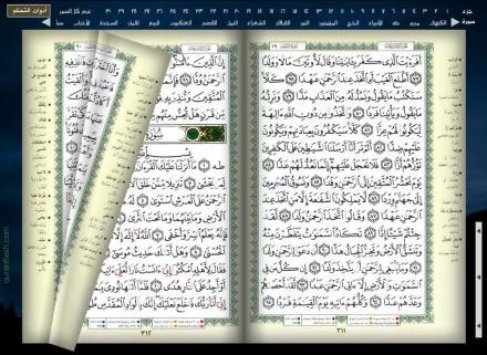 Quran Tajweed Flash – Islamic Library