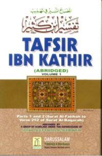Tafseer Ibn Katheer