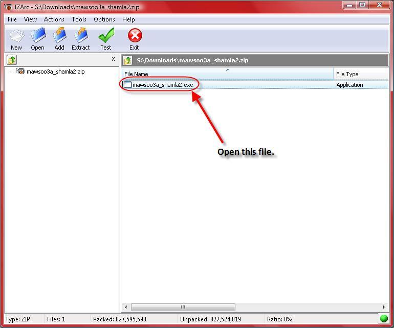Опен ал 32 скачать бесплатно установочный файл