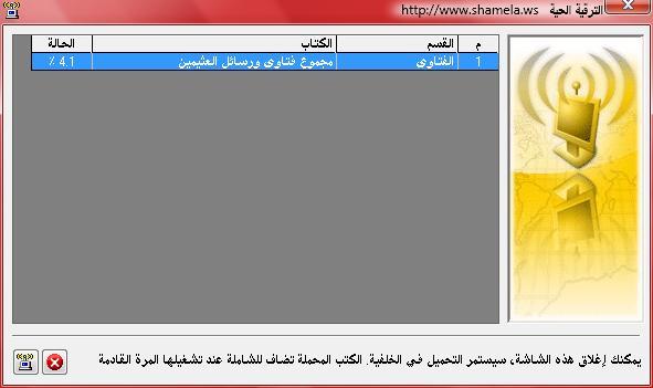 KITAB AL MUWATHTHA PDF VIEWER PDF DOWNLOAD