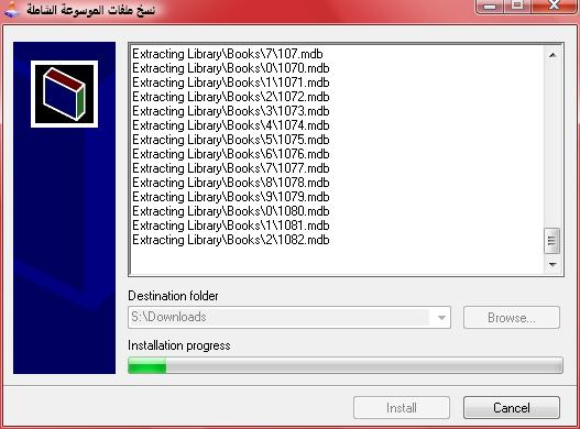 Wait for the extraction of the files to finish.