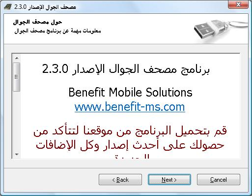 islamic software for nokia e63