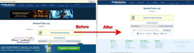 MediaFire download page before and fater Adblock use