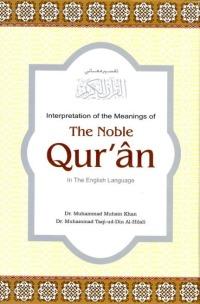 The Noble Qur'an - Hilali/Khan