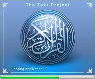 Zekr logo on startup
